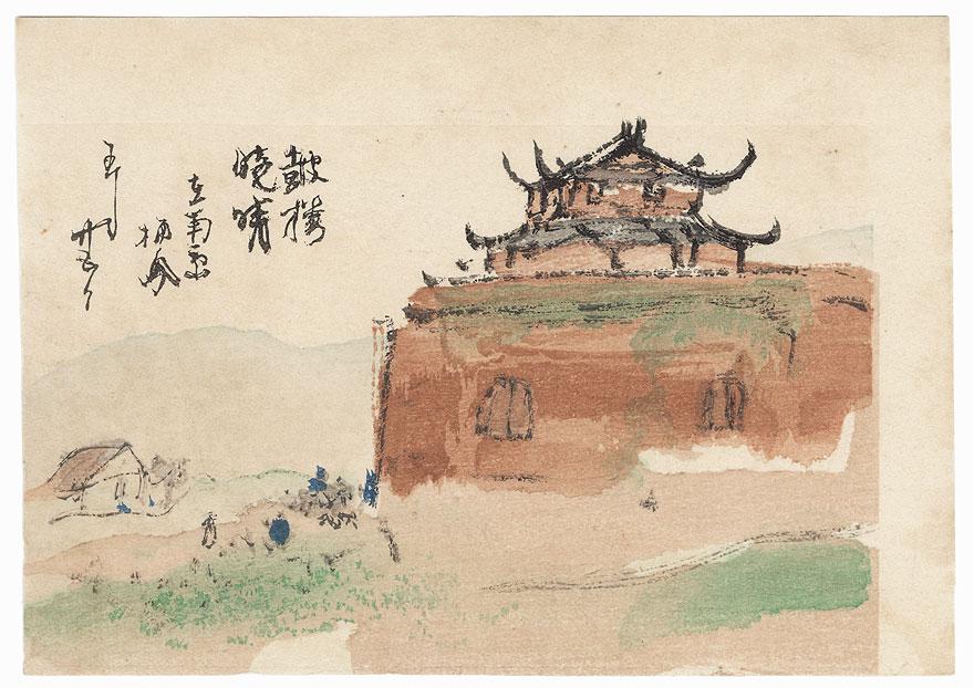 Castle by Takeuchi Seiho (1864 - 1942)