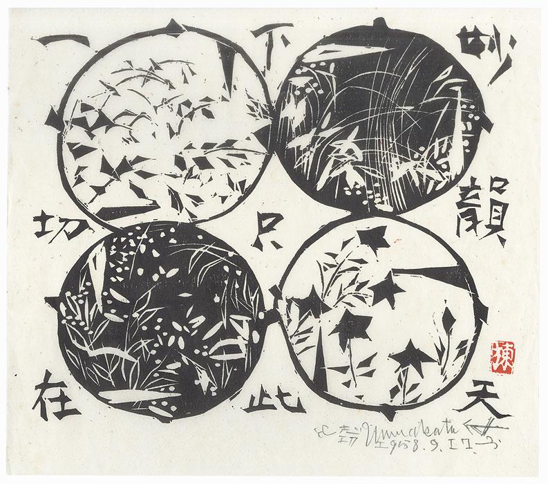 Autumn by Munakata (1903 - 1975)