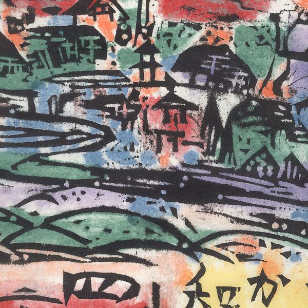 Landscape by Munakata (1903 - 1975)
