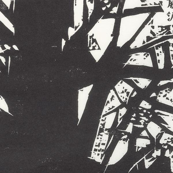 Ginkgo, Fujisawa by Munakata (1903 - 1975)