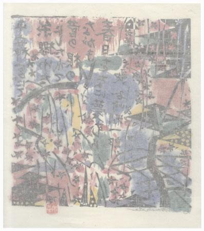 Weeping Cherry by Munakata (1903 - 1975)