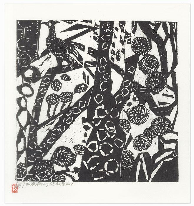 Hymn of Nature: Pine Tree and Hawk by Munakata (1903 - 1975)