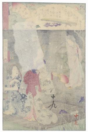 Sakyo of Hikota-ro and Chiya of Nakanomachi, 1883 by Chikanobu (1838 - 1912)