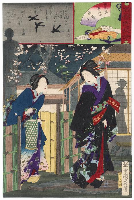 Usumurasaki of Inamoto-ro and Ito of Nakanomachi, 1883 by Chikanobu (1838 - 1912)