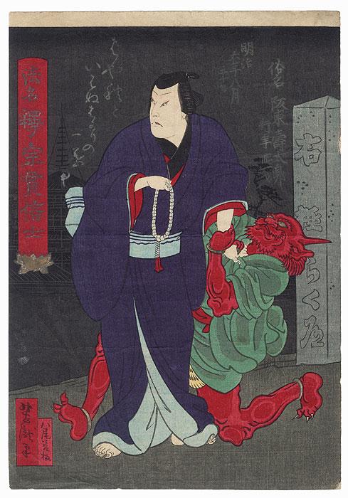 Demon Grabbing a Man by the Wrist by Yoshitaki (1841 - 1899)