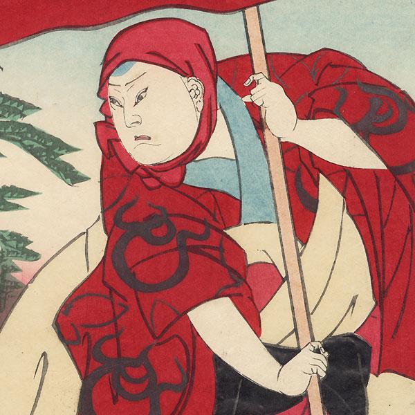 Onoe Tamizo as a Priest in Yukigeshiki Haru no Nigiwai, 1874 by Yoshitaki (1841 - 1899)