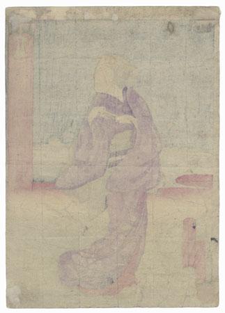 Jitsukawa Enjaku I for Korai Bridge, 1873 by Yoshitaki (1841 - 1899)