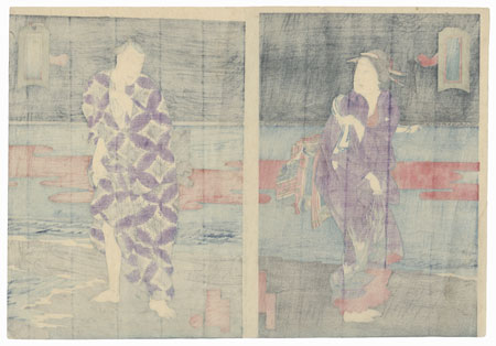Beauty and Commoner at the Shore, 1871 by Yoshitaki (1841 - 1899)