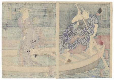 Boatman and Beauty, 1871 by Yoshitaki (1841 - 1899)