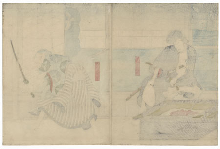 Nippon Daemon and Kamashima Kobe, 1849 by Hirosada (active circa 1847 - 1863)