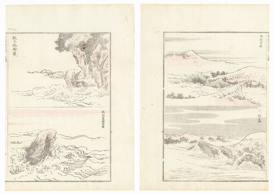 Seascapes by Hokusai (1760 - 1849)