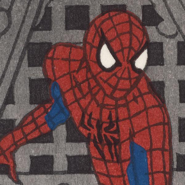 Spider-Man in the Ukiyo-e Tradition, 2017 by Ken Shiozaki (born 1972)