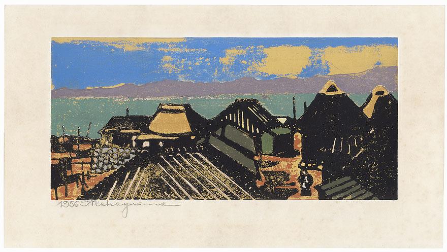 Village, 1956 by Tadashi Nakayama (1927 - 2014)