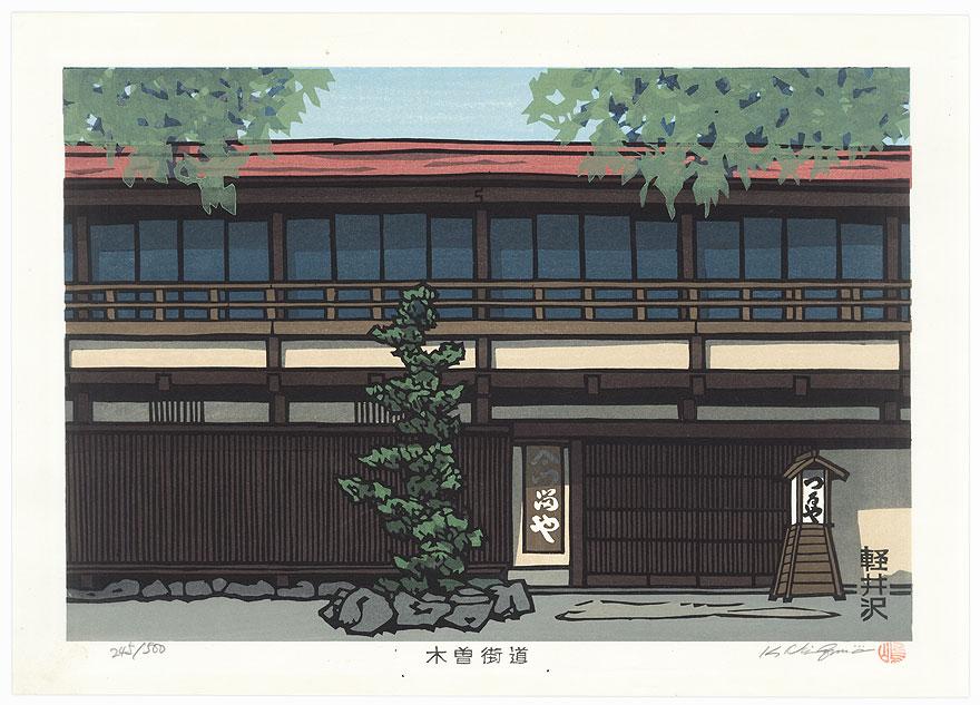 Karuizawa by Nishijima (born 1945)