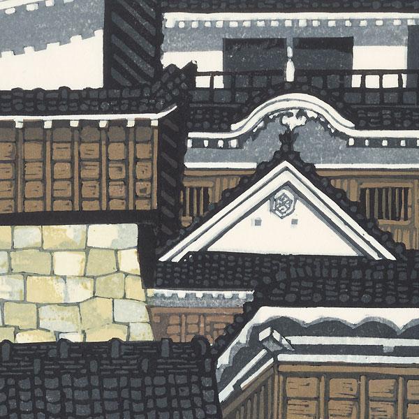Shichiku Gate, Matsuyama Castle, 1991 by Fumio Kitaoka (1918 - 2007)