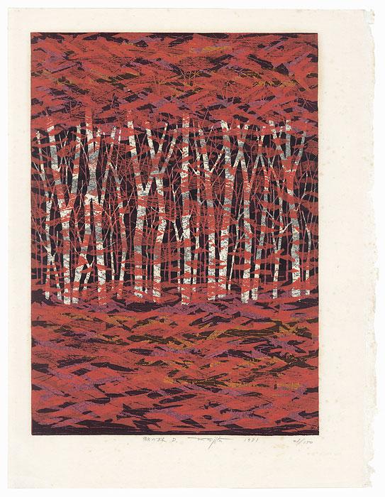 Autumn Woods D, 1981 by Fumio Fujita (born 1933)