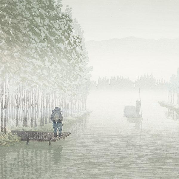 Morning Mist, 1986 by Shufu Miyamoto (born 1950)