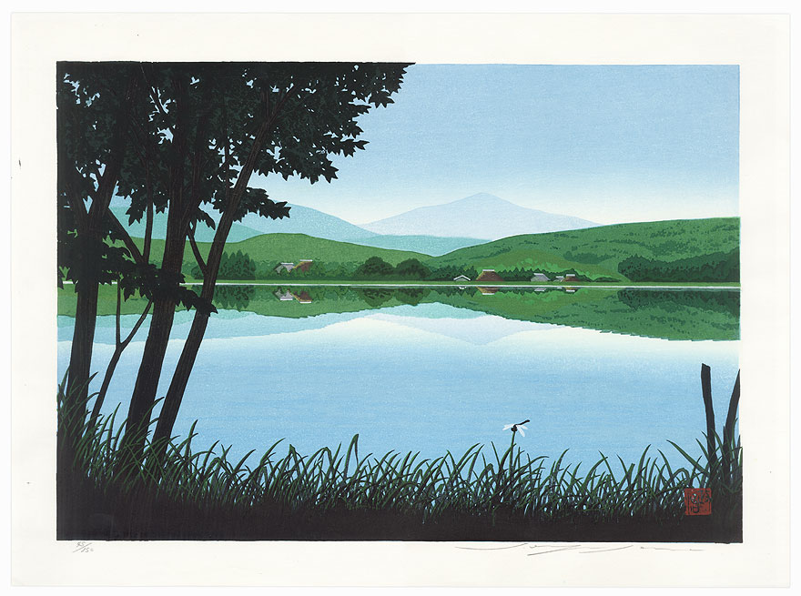 Summer by the Lake by Seiji Sano (born 1959)
