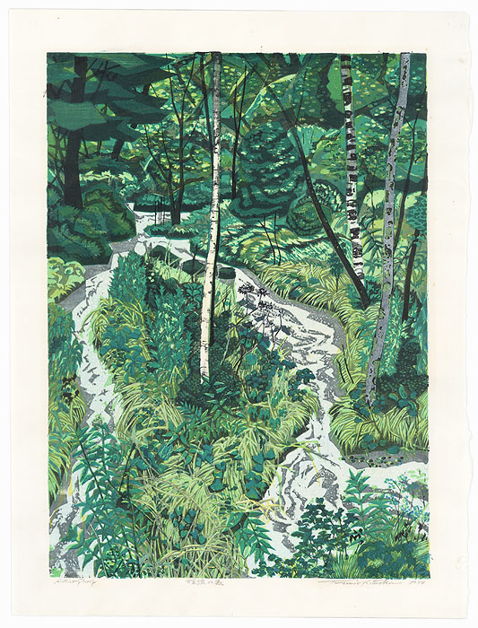 Mountain Stream in the Forest, 1984 by Fumio Kitaoka (1918 - 2007)