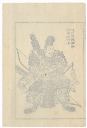 Minister of the Right Minamoto no Yoritomo by Eisen (1790 - 1848)