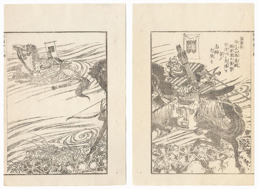 Sasaki Takatsuna and Kajiwara Kagesue Racing across the Uji River by Eisen (1790 - 1848)