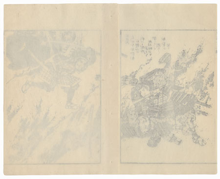 Mountain Battle from The Rise and Fall by Eisen (1790 - 1848)