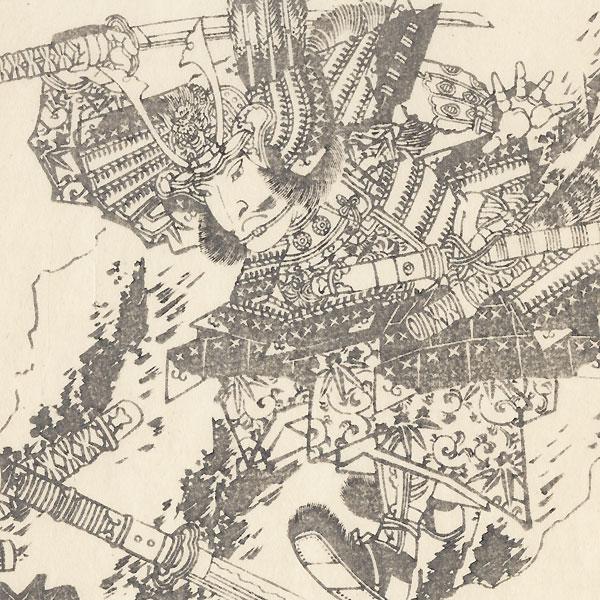 Sato Tadanobu Battling Yokokawa Kakuhan  by Eisen (1790 - 1848)