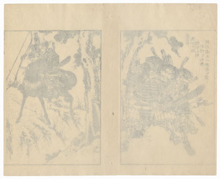 Fighting in the Countryside from The Former Taiheiki by Eisen (1790 - 1848)