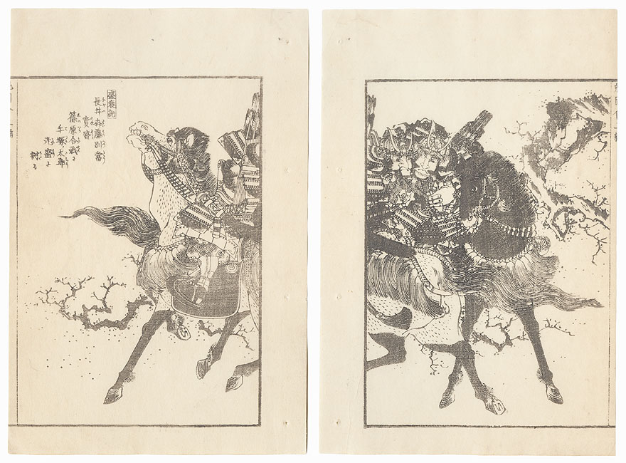 Battling on Horseback from The Rise and Fall by Eisen (1790 - 1848)