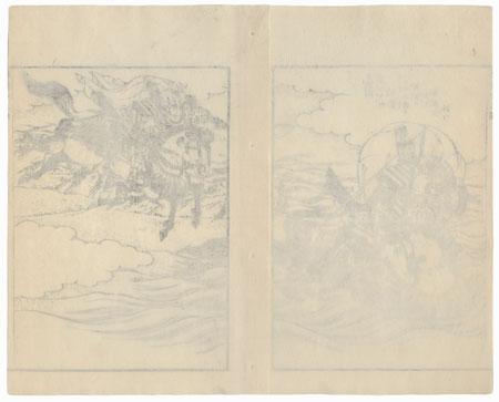 Kumagai Jiro Naozane and Atsumori at the Battle of Ichi-no-Tani by Eisen (1790 - 1848)