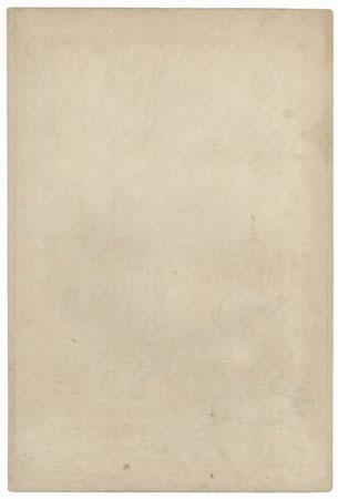 Umegae, Chapter 32 by Kunisada II (1823 - 1880)