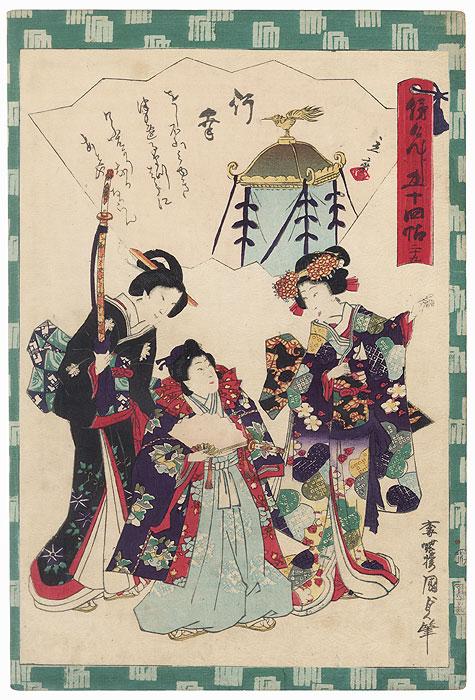 Miyuki, Chapter 29 by Kunisada II (1823 - 1880)