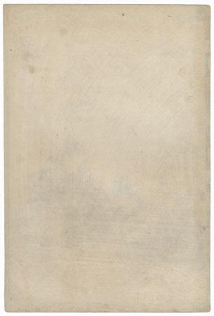 Fujibakama, Chapter 30 by Kunisada II (1823 - 1880)