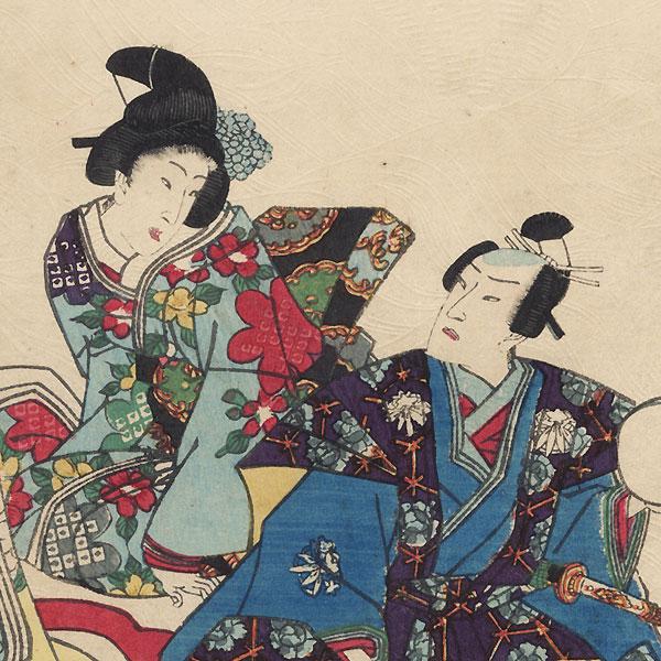 Wakana no ge, Chapter 35 by Kunisada II (1823 - 1880)