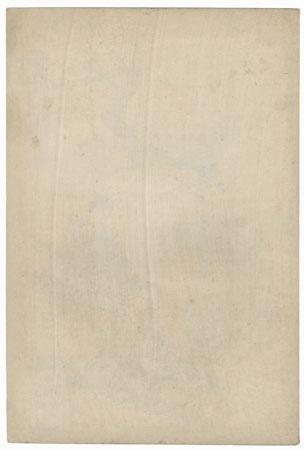 Kobai, Chapter 43 by Kunisada II (1823 - 1880)
