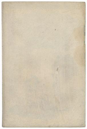 Kagero, Chapter 52 by Kunisada II (1823 - 1880)