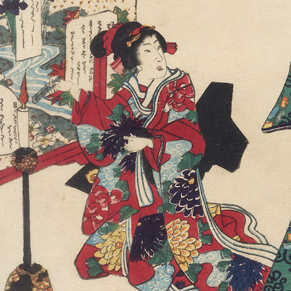 Ukifune, Chapter 51 by Kunisada II (1823 - 1880)
