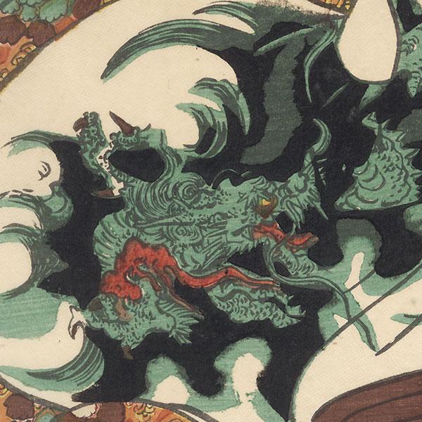 Beauty in a Dragon Kimono by Kunichika (1835 - 1900)