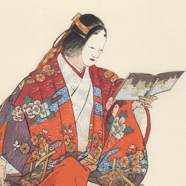 Soshi-arai Komachi by Tsukioka Kogyo (1869 - 1927)