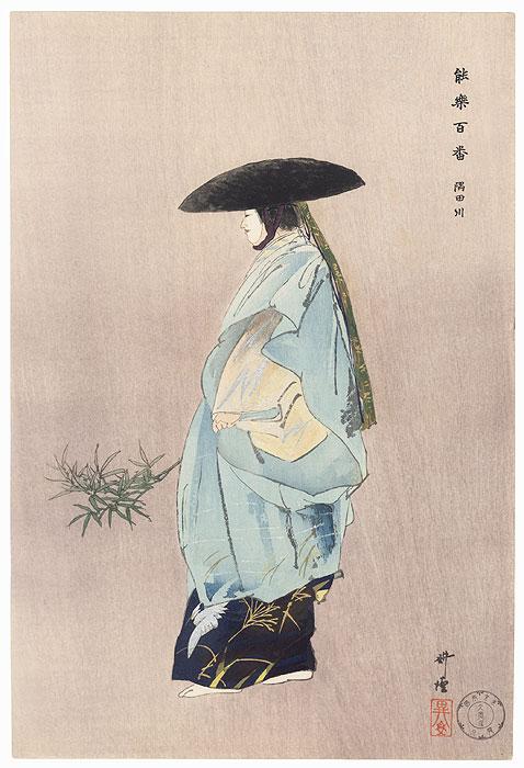 Sumidagawa by Tsukioka Kogyo (1869 - 1927)