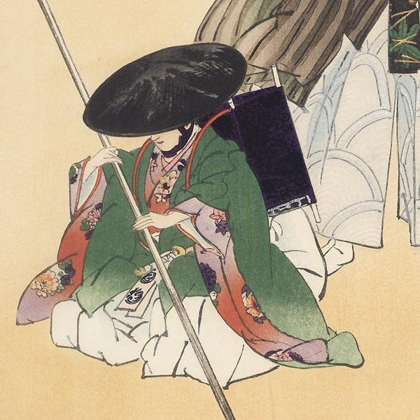 Ataka by Tsukioka Kogyo (1869 - 1927)