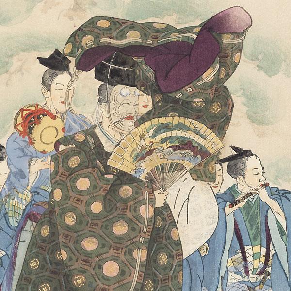 Okina by Tsukioka Kogyo (1869 - 1927)