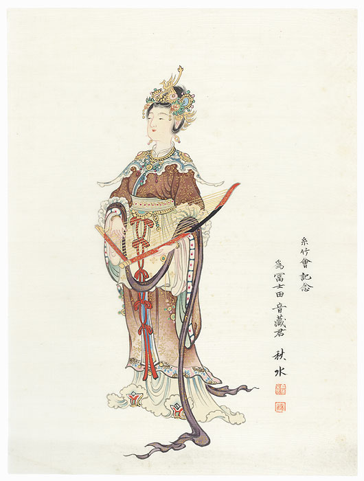 Beauty with a Lyre Original Painting on Silk by Meiji era artist (not read)