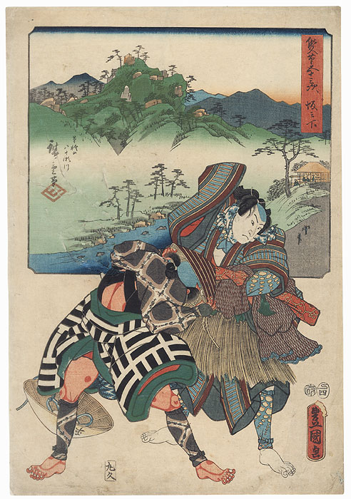 Sakanoshita: The Brush-discarding Mountain and the Eighty Rapids, 1857 by Hiroshige (1797 - 1858) and Toyokuni III/Kunisada (1786 - 1864)