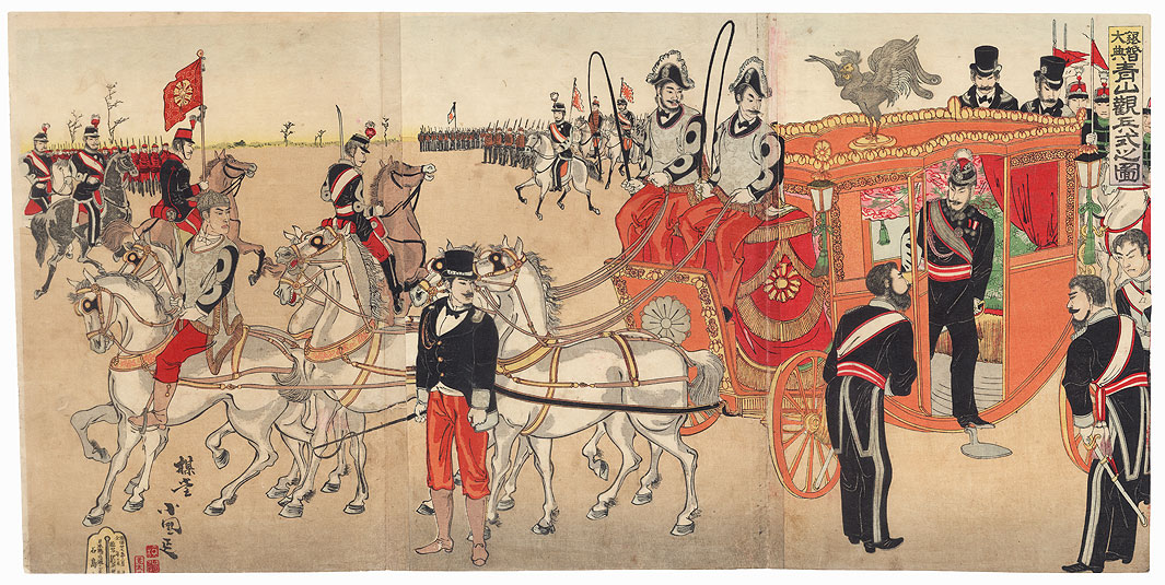 State Ceremony at Aoyama, 1894 by Kokunimasa (1874 - 1944)