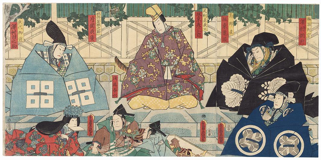 The 47 Ronin, Act 1: Tsurugaoka Hachiman Shrine: The Helmet Inspection, 1862 by Toyokuni III/Kunisada (1786 - 1864)