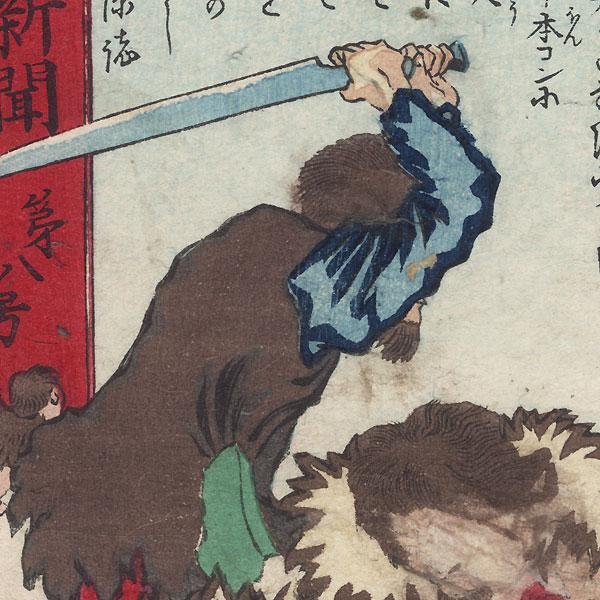 Attacking Two Chinese Men by Sadanobu II (1848 - 1940)