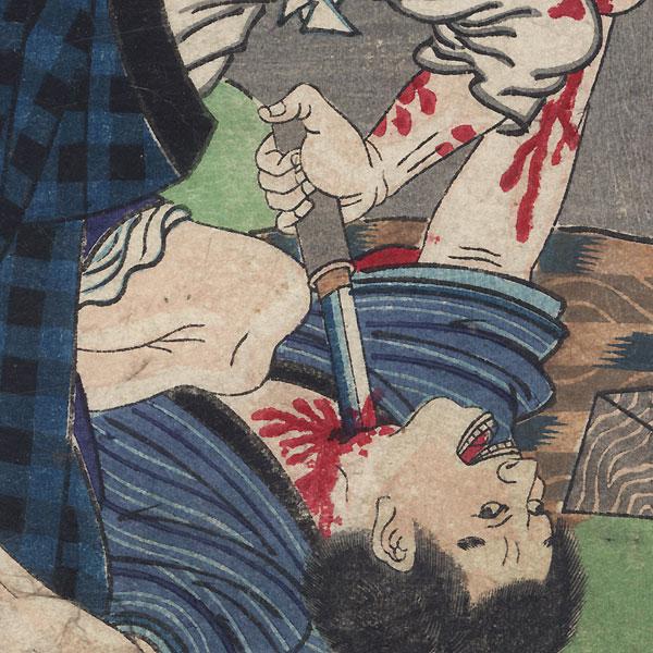 Murdering a Man by Meiji era artist (not read)