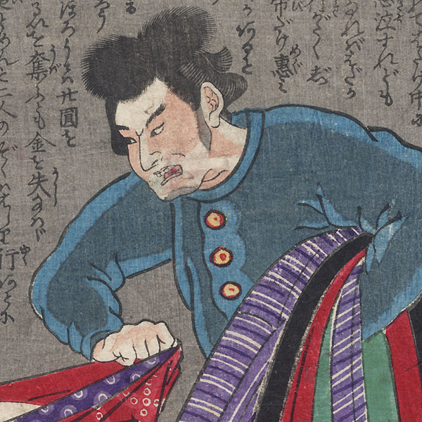 Highwayman Robs a Woman by Meiji era artist (not read)