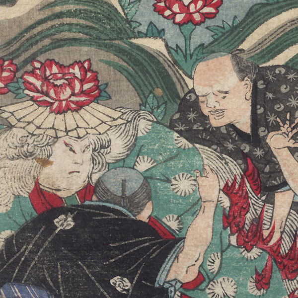 Kabuki Actor on Fire by Meiji era artist (unsigned)